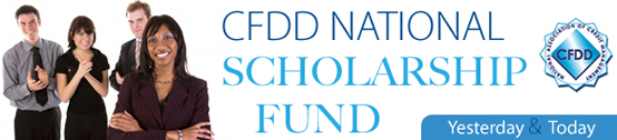 category hdr cfdd scholfund